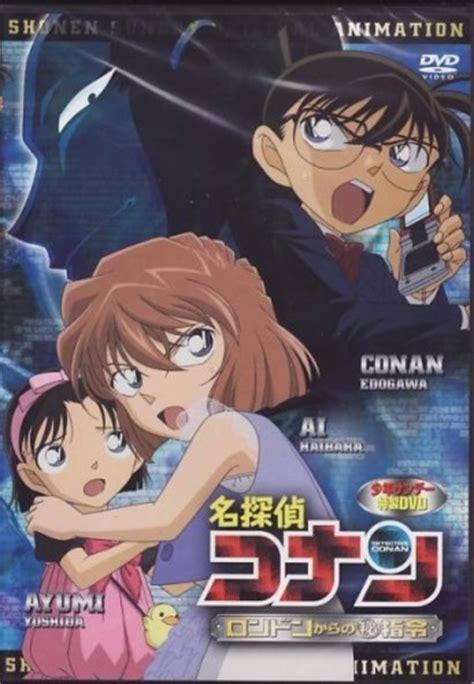 Anime Planet Detective Conan Detective Conan Ova 11 A Secret Order From Anime