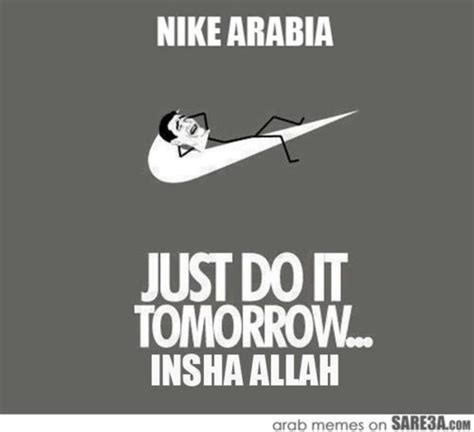 Funny Arab Memes - best of arab memes part 4 froyo nation blog
