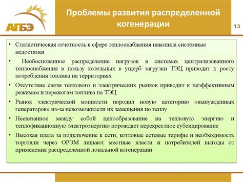 Развитие электроэнергетики в россии реферат страница 1