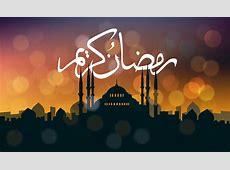 Ramadan Wallpaper Download