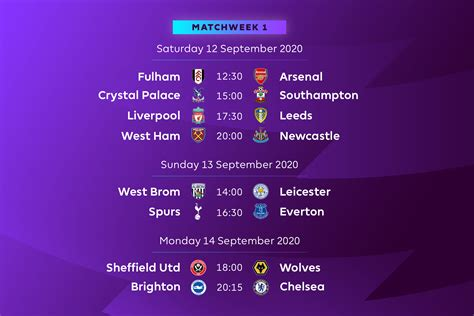 Premier League 2020/21 fixtures released