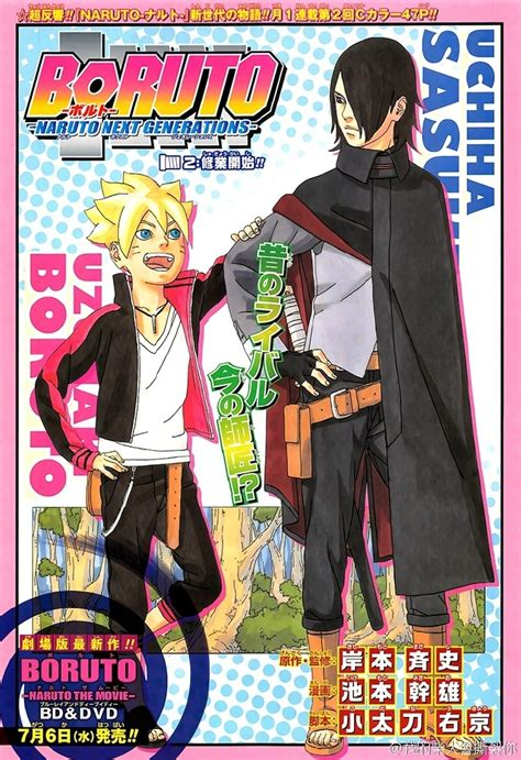 boruto naruto  generations chapter  color cover