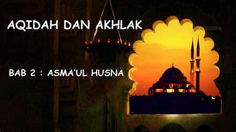 We did not find results for: Aqidah dan Akhlak BAB 2 - Asma'ul Husna - YouTube