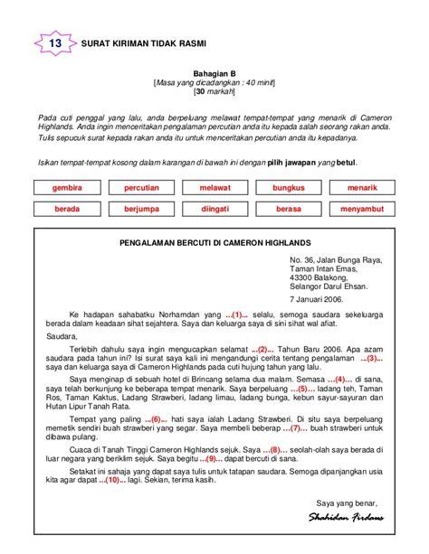 Contoh Undangan Kepada Kawan by Surat Tidak Rasmi Kepada Kawan Yang Sakit Rasmi O