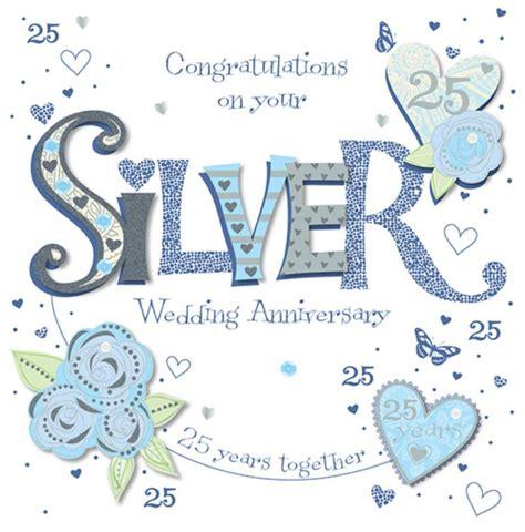 25 wedding anniversary 25th wedding anniversary