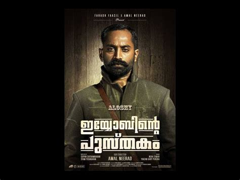 malayalam latest movie download tamilrockers