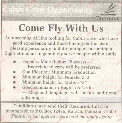cabin crew opportunities cabin crew opportunity 2019 advertisement pakistan