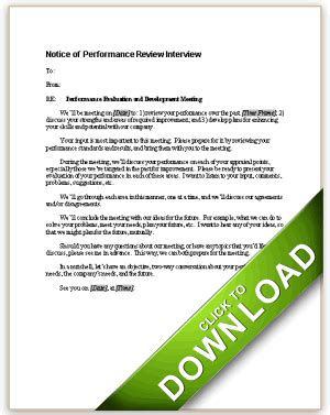 notice  performance review interview