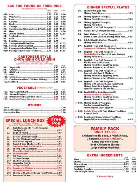 see thru kitchen menu 112 broadview square menu see thru