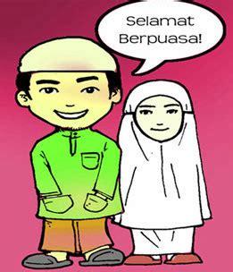 kartu ucapan puasa ramadhan kata mutiara gokil