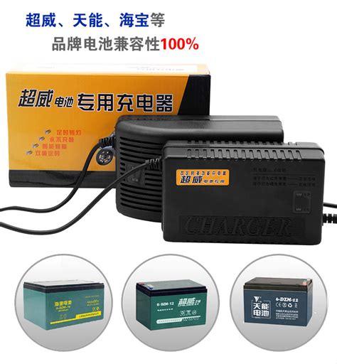Какой аккумулятор выбрать для электровелосипеда? Рекомендации по выбору лучшей АКБ