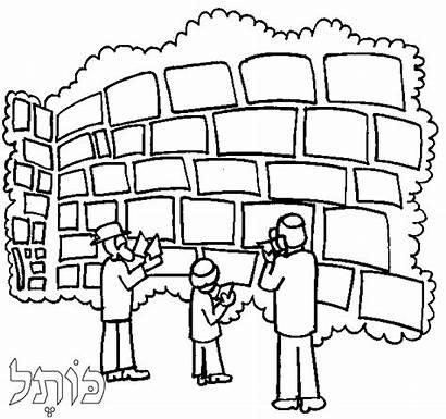 Kotel Coloring Pages Torah Tots Bet Torahtots