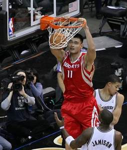 Yao Ming and Wife Star in Movie Against Driving Under the ...