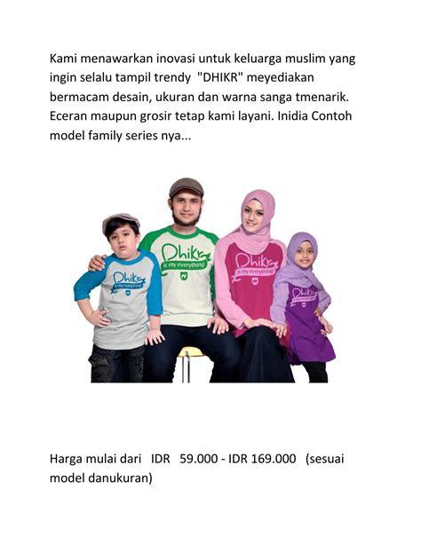 Kami Menawarkan Lionex kami menawarkan inovasi untuk keluarga muslim yang ingin