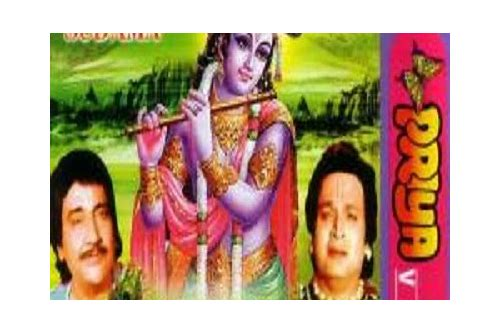 shola aur shabnam songs.pk free download
