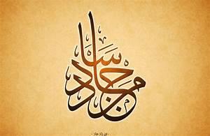 generosity proverb in arabic Computer Wallpapers, Desktop ...
