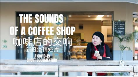 Know more coffee shop trailer, release date, coffee shop movie review, box office collection. The Sounds of a Coffee Shop Covid-19 Film - YouTube
