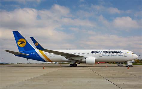 Image Gallery Ukraine Airlines