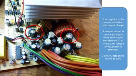 alimentation pc bureau reparation boitier alimentation hipro 300w atx ordianteur