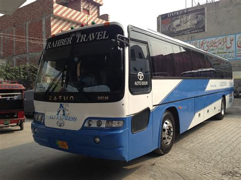 ali express rehbar travel transportation service
