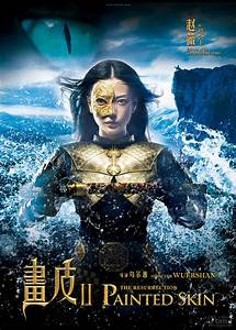 "Latest Posters of ""Painted Skin 2"" Released - Chinese Films"