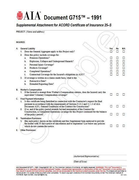 supplemental attachment  acord certificate