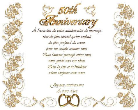carte anniversaire de mariage 50 ans carte invitation anniversaire 50 ans de mariage gratuite a imprimer carte d invitation