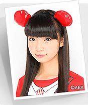 ogino yuka wiki