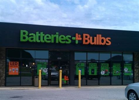visit our beltline road store conveniently serving the