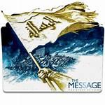 Message Folder Icon 1977 Deviantart