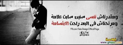 اغاني رومانسيه جديده عمرو دياب. اغاني رومانسيه جديده - Musiqaa Blog