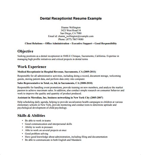 Entry Level Dental Receptionist Resume by Sle Receptionist Resume 9 Free Documents In Pdf Word