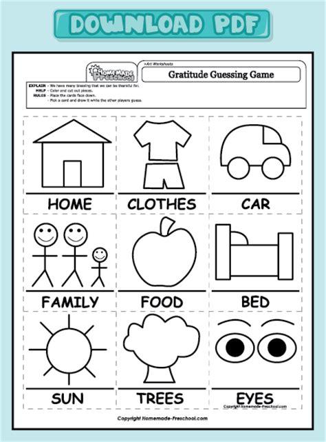 kindergarten drawing worksheets pdf fun and interactive preschool worksheets