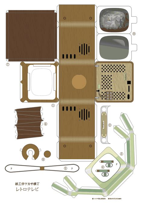 modelpdf google drive paper furniture paper doll