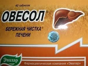 Препарат для печени овесол