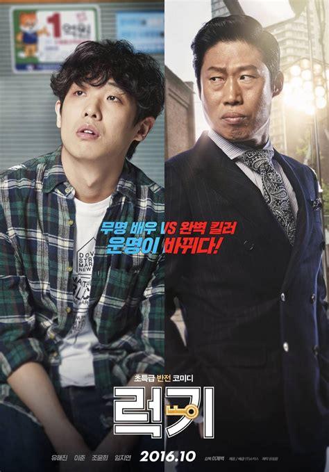 Luck Key | Korean drama online, Full movies online free ...