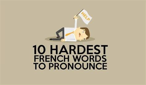 Can You Pronounce These Difficult French Words