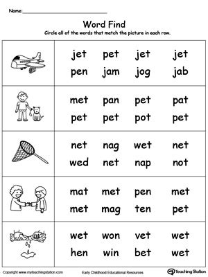 picture word find et words word family worksheets