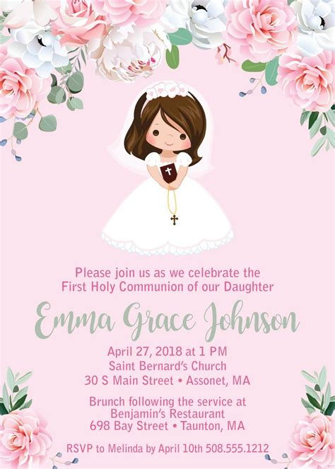 Girl First Communion Invitations Communion invitations