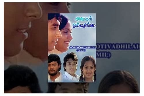 Tamil Video Songs Free Download High Quality Mp4 — TTCT