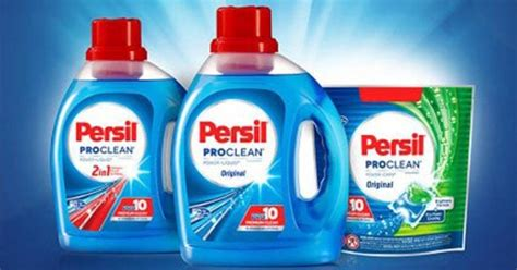 persil laundry detergent printable coupon printable