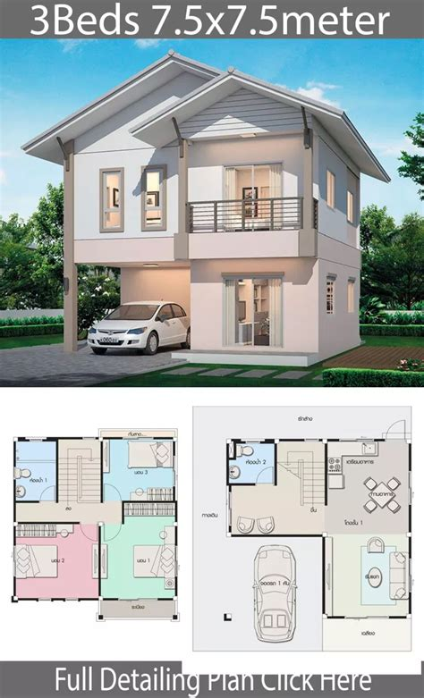House design plan 7 5x7 5m with 3 bedrooms Sims house