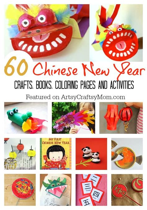 preschool chinese new year crafts the best 60 new year crafts and activities for 781