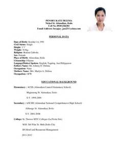 sle resume qualifications for ojt resume