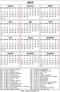 2012 Calendar with Holidays Listed