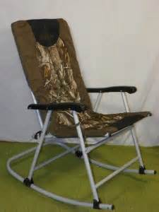 gander mountain xl padded rocking quad chair camo hunting