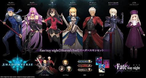 shadowverse global collaboration  fatestay night