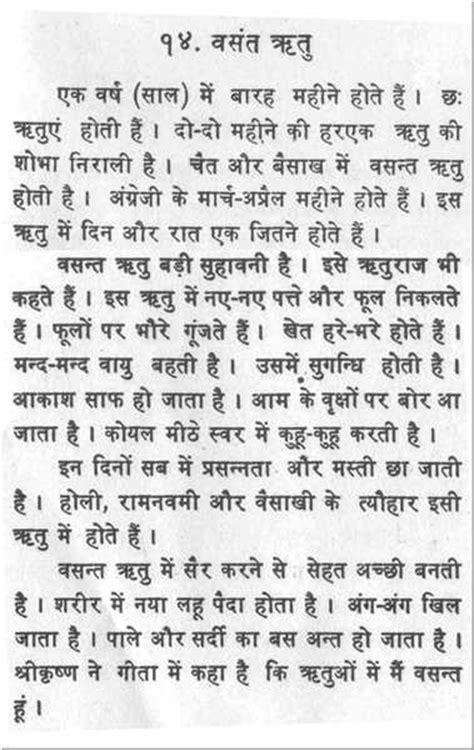 resumed meaning in marathi resume meaning marathi ebook database