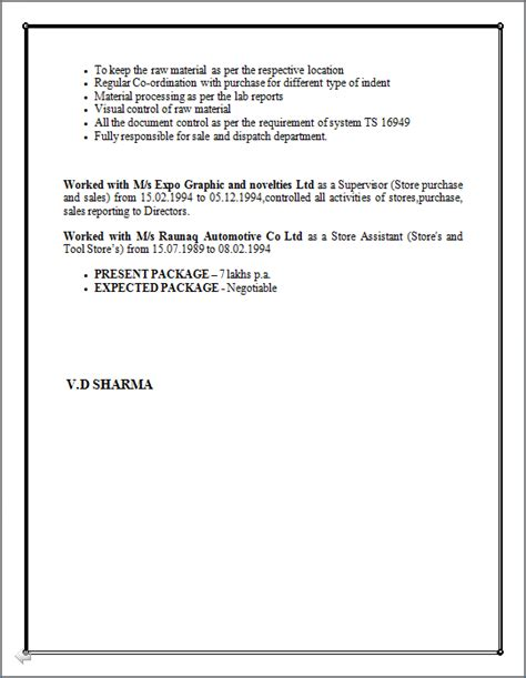 professional resume beautiful resume sle of stores