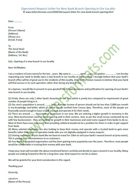 request letter   bank branch opening locality